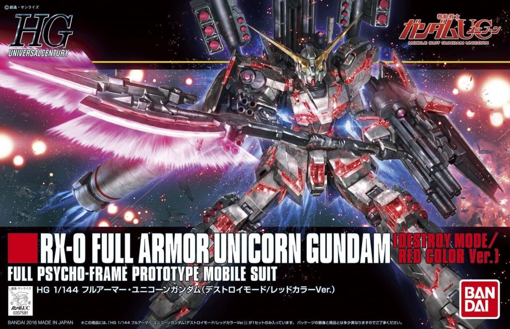 HGUC 199 FULL ARMOR UNICORN GUNDAM DESTOROY MODE RED Ver.