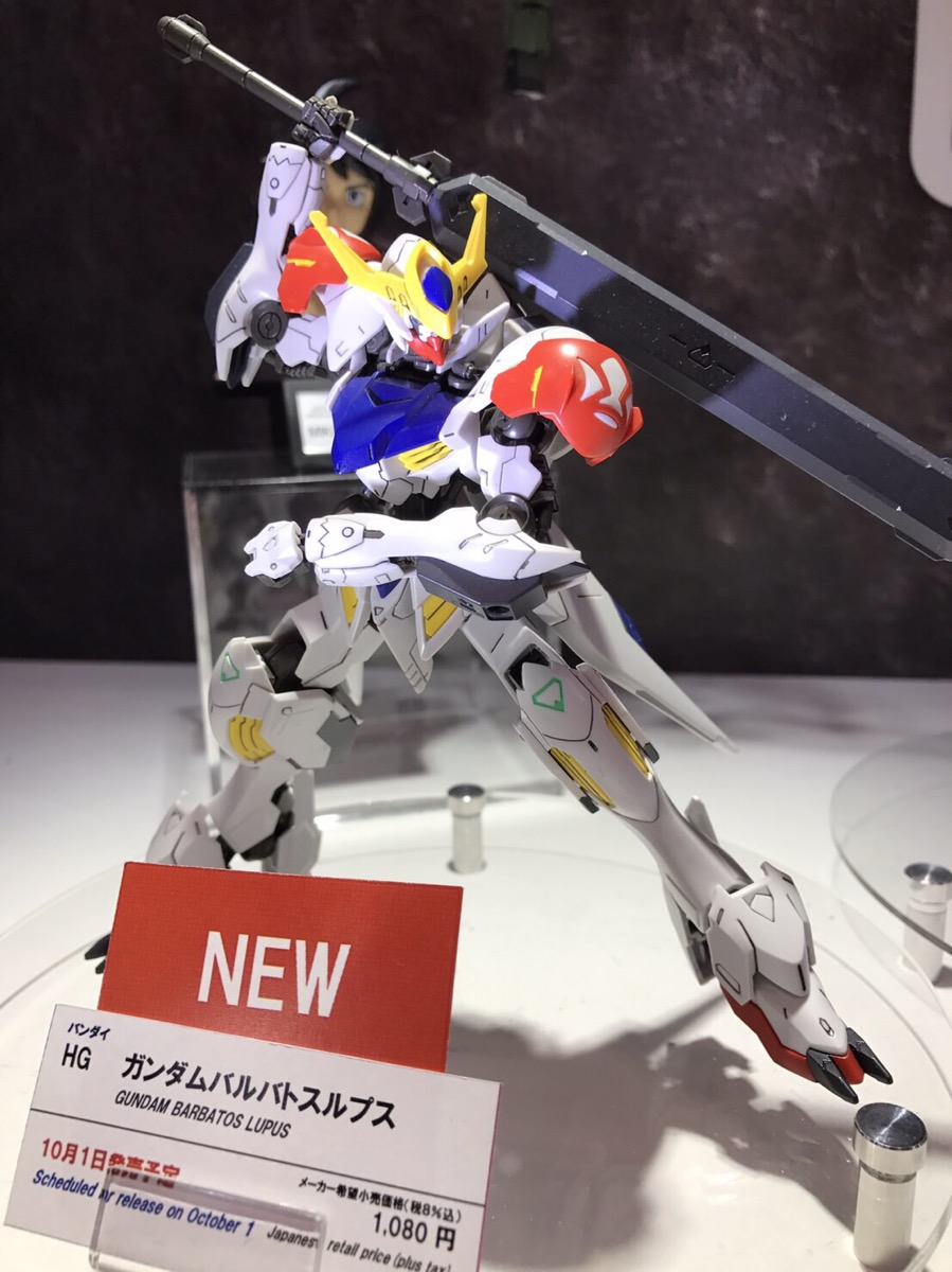 Bandai HG Gundam Barbatos Lupus available in 1st Ocober
