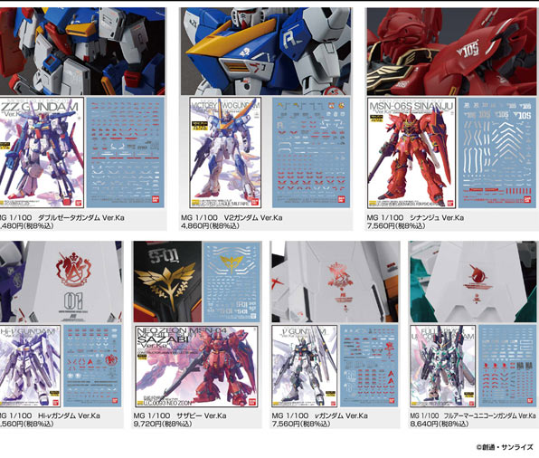 MG Ver.Ka Premium Decal Campaign